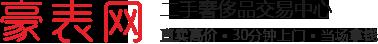 豪表网logo