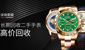 一般什么店有回收二手手表 一起进店瞅瞅