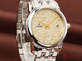 手表在哪里卖掉可以更值当