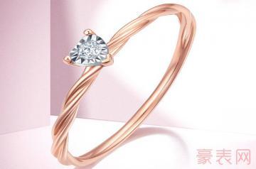 有证书的钻石首饰回收多少钱
