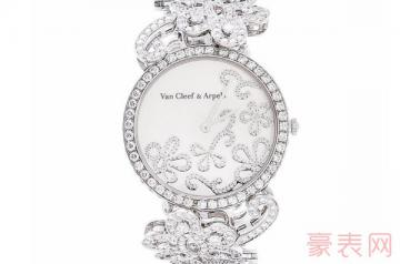 如何查询梵克雅宝手表二手回收价格