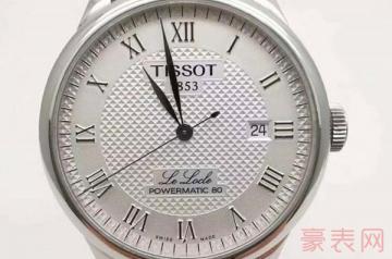 瑞士天梭二手手表回收价格一般几折