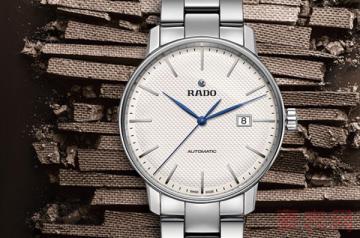 二手雷达晶璨手表回收能卖多少钱