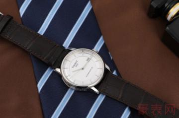 回收天梭手表多少钱 平价表款也可拿高价