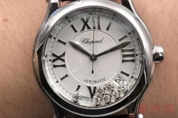 萧邦快乐钻石二手表一般能卖多少钱