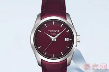 价格相对低廉的天梭手表可以回收吗