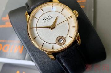 美度手表回收一般是原价的几折