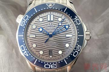 欧米茄新海马手表回收可有优势?