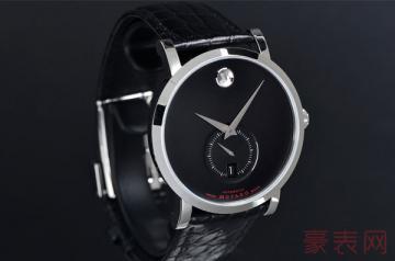 低调的摩凡陀手表回收一般几折呢