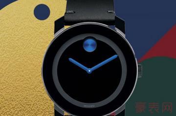 国内知名度一般的movado手表能回收吗