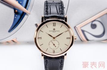 江诗丹顿2手表回收价格能超6折吗