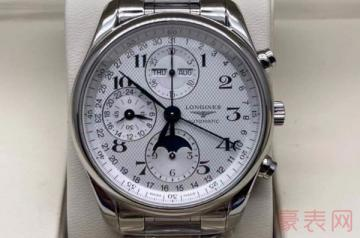 买了一个月浪琴月相手表回收能卖多少钱