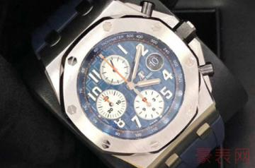 ap手表回收价格高吗 最高拿过多少