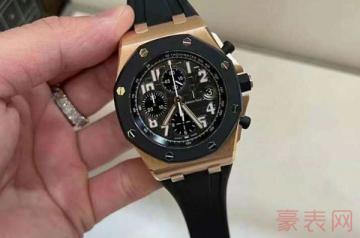 戴了几年的爱彼二手表回收可卖多少钱