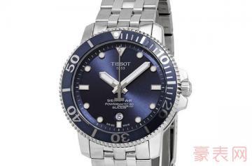 7千元的天梭手表能回收多少钱