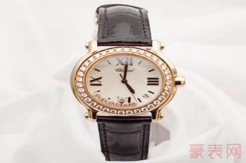 7颗钻石的萧邦手表二手回收价格详解