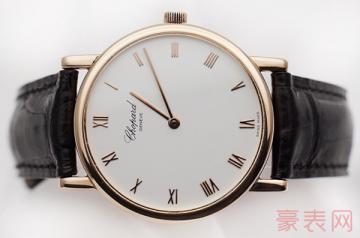 萧邦手表回收多少钱才算保值