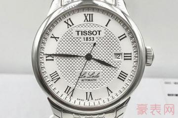 5000块买的天梭手表回收能卖多少钱