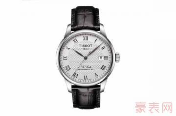 7000元左右买的天梭手表回收要去哪里