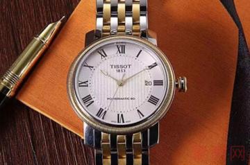 天梭手表买时3750元回收能卖多少钱