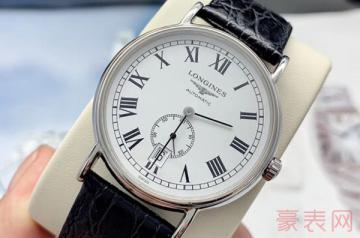 名牌手表回收一般几折比较合理