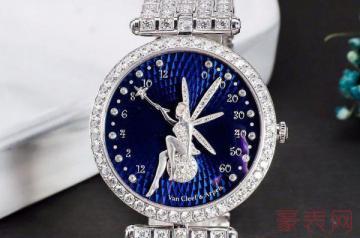 哪里回收梵克雅宝手表没有压价套路