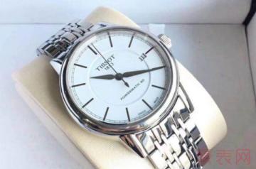 4600元的天梭手表回收价格怎样