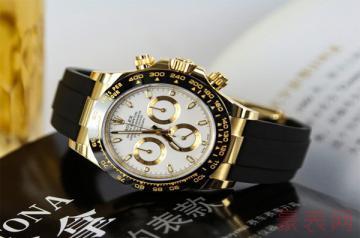 劳力士手表回收交易平台分几大类