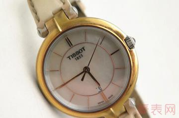 小白能去回收名牌手表的网站吗