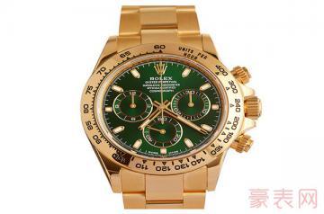 款式一样的旧手表哪个回收价格高