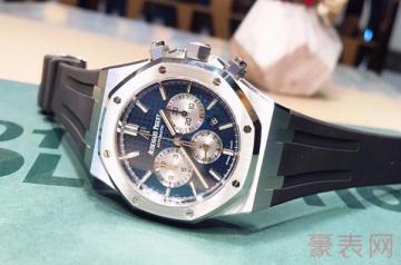 二手爱彼手表怎么回收才算保值