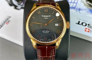二手天梭力洛克经典手表回收多少钱