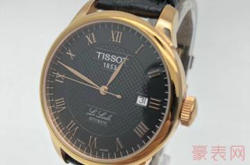 旧的天梭手表回收价格最高能达到几折