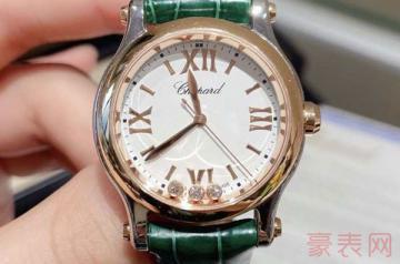 哪里回收萧邦手表有望拿到高价