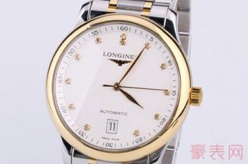 二手浪琴15000元的手表回收值几千块钱