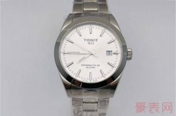天梭戴了8年手表还有回收的价值吗