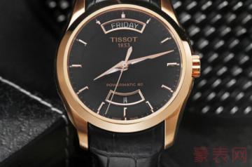 16年买的天梭4000元的手表能卖多少