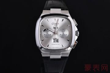 在哪回收格拉苏蒂手表的价格更胜一筹呢