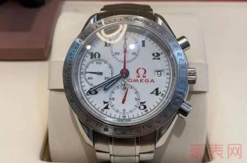 欧米茄旧手表回收多少钱取决于这一点