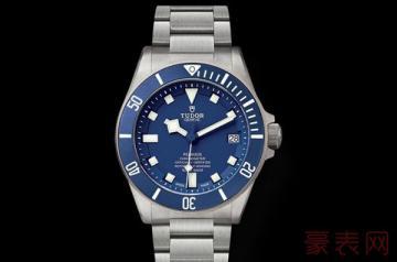 帝舵手表回收报价一般会有几折