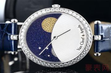 梵克雅宝限量二手表回收能卖多少钱