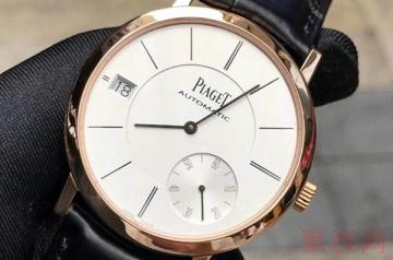二手手表回收平台的优势在哪里