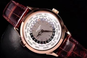 哪些地方有二手高档手表回收公司