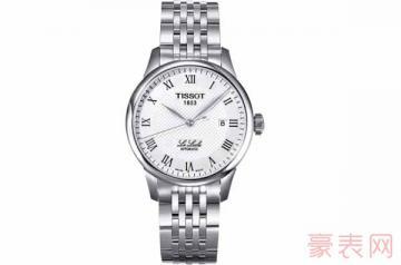 天梭手表回收价一般多少钱