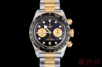 高价回收二手手表的公司不一定是套路
