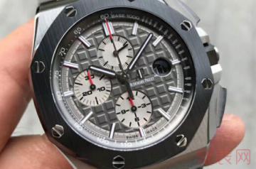 爱彼26400二手表回收能卖多少钱
