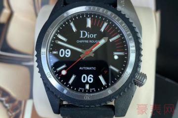 迪奥手表回收价格这次居然没翻车?