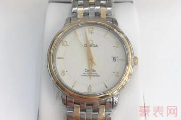 原价两万六的欧米茄碟飞手表二手卖了还值钱吗